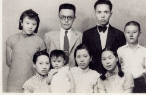 Back row, left to right: Aunt DeJuan, Grandpa Mai, his brother; front row: left to right: Great Aunt #1, her daughter, Great Aunt #2, a neighbor