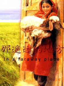 faraway place