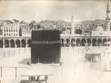 The Kaabah in the Holy Mosque, Makkah, 1960's