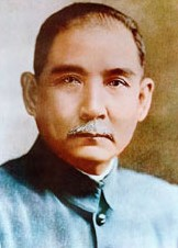 Dr. Sun Yat-Sen, the Father of the Country