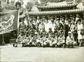 The Seven Tigers team