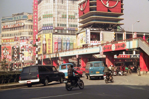 "Taipei, 1970, busy shopping district ""XiMenDing"""