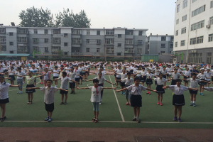 Morning calisthenics at an elementary school