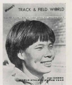 Chi Cheng,  Women's Track and Field  Athlete of the Year