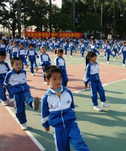 The Chinese run a PE class like an army, regardless of whether they are in Taiwan or on the Mainland.