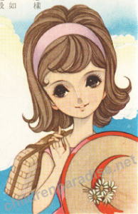"Typical manga style girl, found on the ""mailbox"" page of ErTongLeYuan"