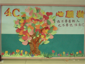 Classroom poster competitions are very common in the Far East.