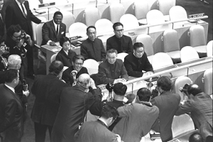 PRC delegation formally seated in the General Assembly, New York, 15 November 1971