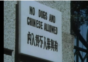 Sign found in Shanghai during the 1920s in foreign concessions.